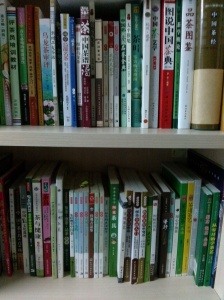 Source of information- an ever growing library